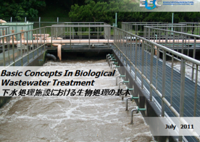 Wastewater Treatment Plant Energy Optimization Operator Training – Japan